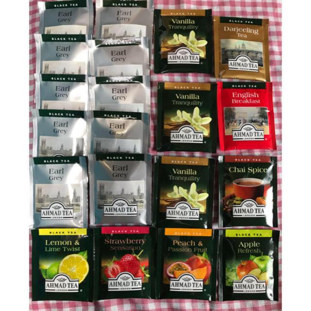 KALDI(カルディ)のアーマッド紅茶9種20袋飲み比べセットAHMADTEAアールグレイ 食品/飲料/酒の飲料(茶)の商品写真