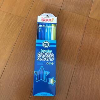 トンボエンピツ(トンボ鉛筆)のトンボ かきかたえんぴつ  小学生 文具 2B 鉛筆 トンボ ippo(鉛筆)