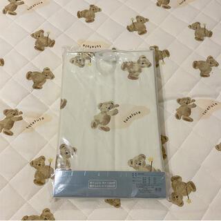 futafuta - 初期フタくまのお昼寝ふとん用掛け敷きカバーセット