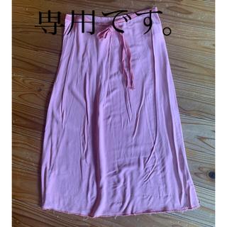エムエムシックス(MM6)のMM6 巻きスカート(ひざ丈スカート)