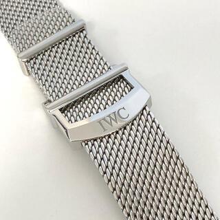 インターナショナルウォッチカンパニー(IWC)のIWC ミラネーゼ メッシュ ブレスレット 20mm ベルト ポートフィノ(金属ベルト)