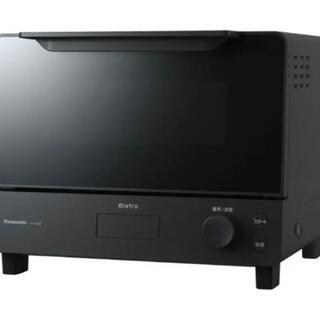 パナソニック(Panasonic)のpanasonic パナソニック オーブントースター  NT-D700-K(調理機器)