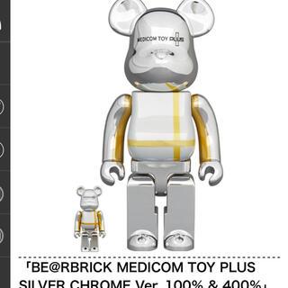 メディコムトイ(MEDICOM TOY)のBE@RBRICK SILVER CHROME 100%&400%(フィギュア)