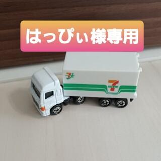 トミー(TOMMY)のトミカ☆日野 トラック セブンイレブン(ミニカー)
