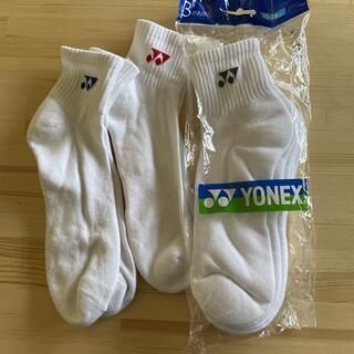 ヨネックス(YONEX)のヨネックス 靴下(ソックス)