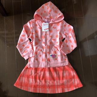 シマムラ(しまむら)の新品タグ付き ラブパトリーナ×しまむら パーカー スカート セット ソラ 110(スカート)