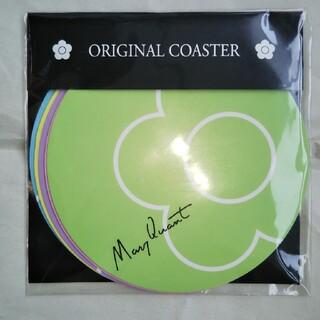 マリークワント(MARY QUANT)のマリークワント コースター5枚(その他)