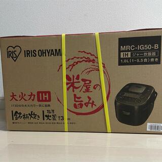 アイリスオーヤマ - 【新品・未使用】アイリスオーヤマ IH炊飯器 5.5合 ブラック