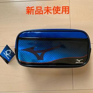 ミズノ(MIZUNO)のペンケース 新品未使用 タグ付き(ペンケース/筆箱)