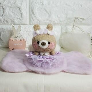 りぼんの妖精♪うさくまちゃん♡ 羊毛フェルト ハンドメイド むらさき(ぬいぐるみ)