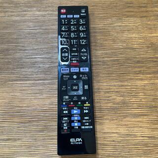 エルパ(ELPA)のELPA テレビリモコン(日立 Wooo用) ELPA RC-TV019HI(その他)