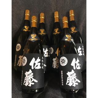 佐藤 黒 6本セット(焼酎)