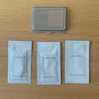 ルナソル(LUNASOL)のLUNASOL 試供品 サンプル(サンプル/トライアルキット)