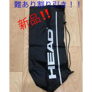 ヘッド(HEAD)の最終値下げ!!新品!!ヘッドラケットケース ブラック(バッグ)
