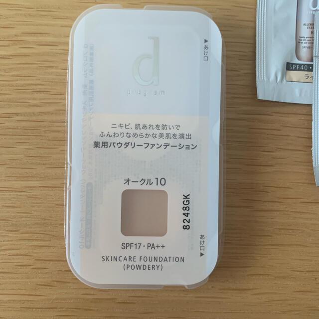 d program(ディープログラム)のd program 試供品 サンプル コスメ/美容のキット/セット(サンプル/トライアルキット)の商品写真