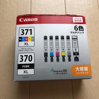 キヤノン(Canon)のCanon インク371 370(印刷物)