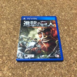 コーエーテクモゲームス(Koei Tecmo Games)の進撃の巨人 Vita(携帯用ゲームソフト)