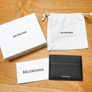 バレンシアガ(Balenciaga)の土日限定値下げ!バレンシアガ BALENCIAGA カードケース 定期入れ(名刺入れ/定期入れ)