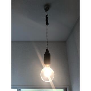 ウニコ(unico)の【クーポンチャンス】UNICO購入 北欧風照明器具(天井照明)
