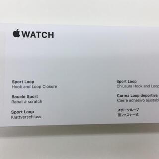 アップルウォッチ(Apple Watch)のemimin様専用(その他)