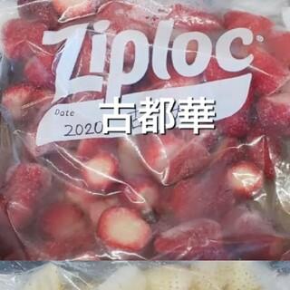 りこ様専用 冷凍イチゴ 古都華 4キロ(フルーツ)