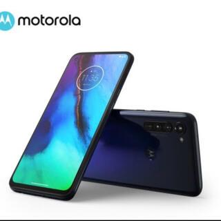 モトローラ(Motorola)のMotorola moto g PRO 4GB128GB ミスティックインディゴ(スマートフォン本体)
