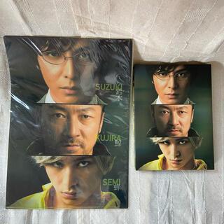 ヘイセイジャンプ(Hey! Say! JUMP)のグラスホッパー DVD(日本映画)