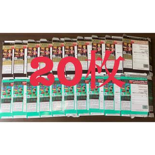 ユウギオウ(遊戯王)の遊戯王 ラッシュデュエル アイス 応募券20枚(シングルカード)