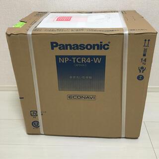 Panasonic - 【GW限定値下げ】新品未使用品 パナソニック NP-TCR4-W 食洗機