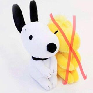 スヌーピー(SNOOPY)の新品未開封 スヌーピーファンタレーション限定 ちょっこりさん  スヌーピーのみ♪(キャラクターグッズ)