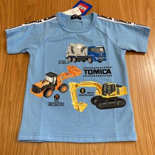 kladskap - クレードスコープ トミカ Tシャツ 110