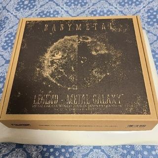ベビーメタル(BABYMETAL)のBABYMETAL  LEGEND-METAL  GALAXY  ミニチラシ付き(ミュージック)