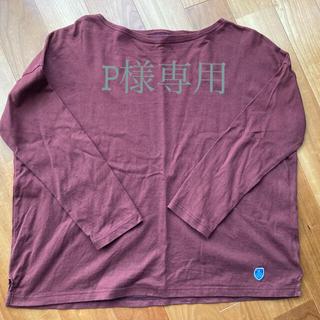 オーシバル(ORCIVAL)のORCIVAL コットン天竺 ワイドカットソー 長袖(Tシャツ(長袖/七分))