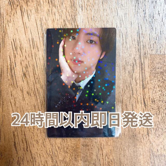 防弾少年団(BTS)(ボウダンショウネンダン)のBTS BE  ジン ラッキードロー ユニバ限定 ラキドロ トレカ エンタメ/ホビーのCD(K-POP/アジア)の商品写真