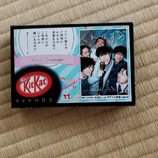 Nestle - くれなずめ Kitkat チョコレート