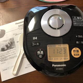 パナソニック(Panasonic)のゆうだんだん様専用 Panasonic IH炊飯器3合 SR-KB055(炊飯器)