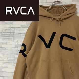 ルーカ(RVCA)の【超人気カラー】希少 即完売品 RVCA ルーカパーカー デカロゴ ブラウン M(パーカー)