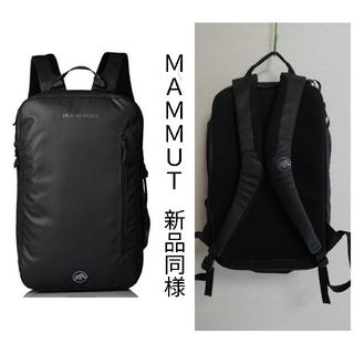 Mammut - MAMMUT  マムート リュック バックパック 新品同様