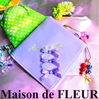 メゾンドフルール(Maison de FLEUR)のメゾンドフルール3段リボンタオルハンカチ ラベンダー 1枚(ハンカチ)