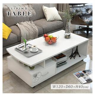 高級感のある収納棚付きセンターテーブル(ローテーブル)