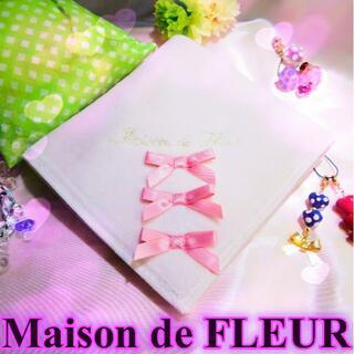 メゾンドフルール(Maison de FLEUR)のメゾンドフルール 3段リボンタオルハンカチ ピンク1枚(ハンカチ)