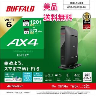 バッファロー(Buffalo)の新規格Wi-Fi 6親機★1201+573Mbps★WSR-1800AX4-BK(PC周辺機器)