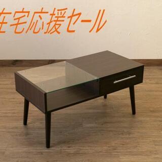 【新品/送料無料】Altona 引き出し付きセンターテーブル DBR(ローテーブル)