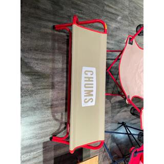 チャムス(CHUMS)のチャムス チェアー デッドストック品 新品未使用(テーブル/チェア)