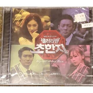 サラリーマン楚漢志(チョ・ハンジ) 韓国ドラマ OST(テレビドラマサントラ)