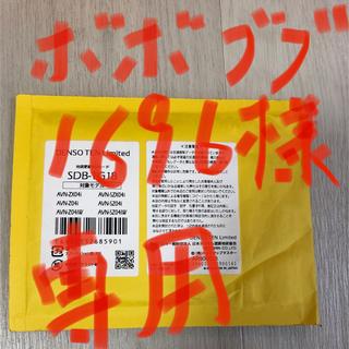 フジツウ(富士通)のイクリプス 地図更新SDカード(カーナビ/カーテレビ)