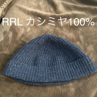 ダブルアールエル(RRL)のRRL ニット帽 キャップ カシミヤ リアルマッコイズ テンダーロイン レイバン(ニット帽/ビーニー)