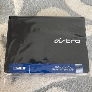 プレイステーション(PlayStation)の【新品未開封】ASTRO Gaming HDMIアダプター(その他)