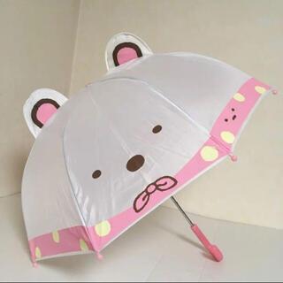 サンエックス(サンエックス)の即購入OK!新品タグ付き キッズ すみっコぐらし 耳付き 傘(傘)