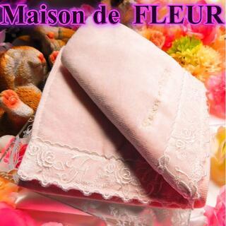メゾンドフルール(Maison de FLEUR)のメゾンドフルール オーガンジータオルハンカチ ピンク1枚(ハンカチ)